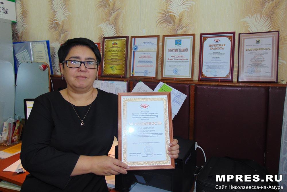 Ирина Александровна Холодянина. Фото: mpres.ru