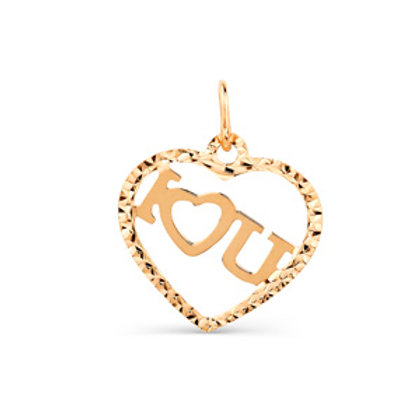 14 Ct Rose Gold Heart Pendant I Love You