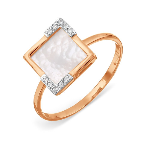 14 Ct Rose Gold Ring with white Nacre