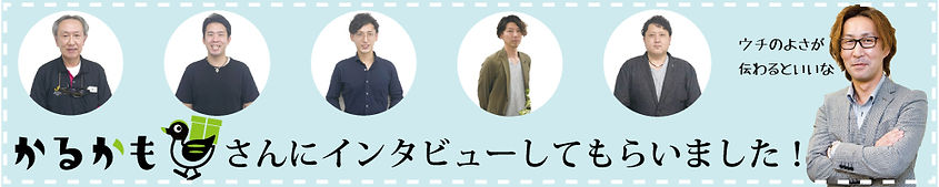颯多物流株式会社の口コミ・評判