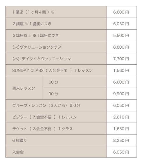 2105オープンスタジオ料金表.jpg