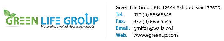 A4-GREEN LIFE GROUP-adress.jpg