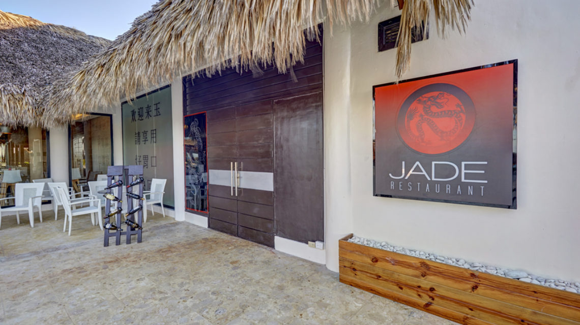 Travel Agency All Inclusive Resort Hideaway at Royalton Punta Cana 31