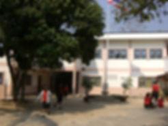 Baan Unrak School Baan Unrak Primary School