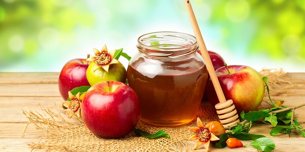 OLD Rosh Hashana Services and Lunch (10:00-11:30am)