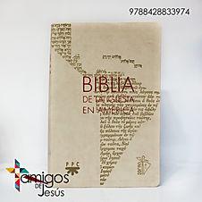 Biblia de la Iglesia de América