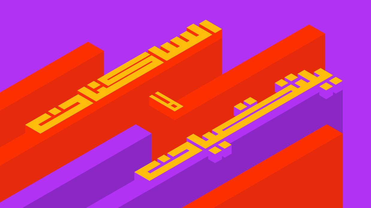 Artboard 1 copy 3.jpg