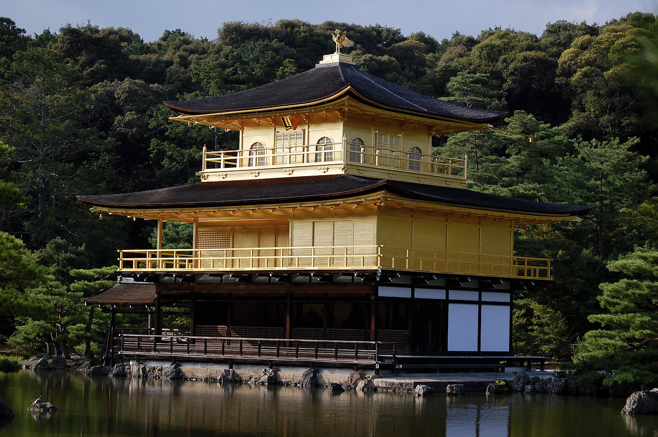"""Japan"" The Golden Pavilion"