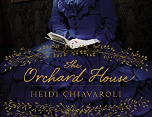 The Orchard House  Review