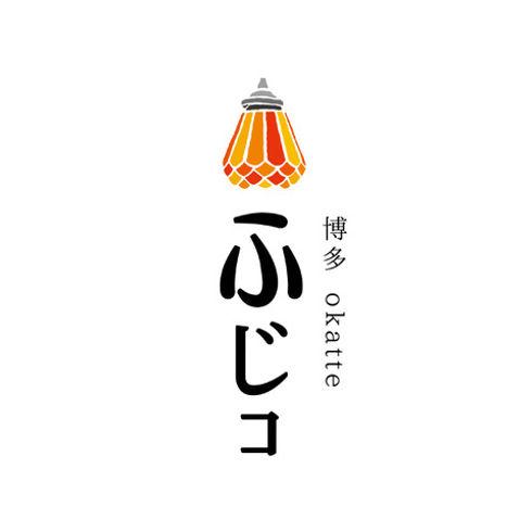 ふじコロゴJPEG.jpeg