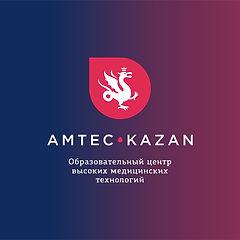 AMTEC Kazan logo1.jpg