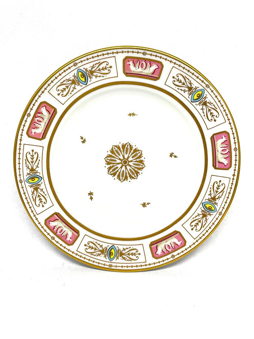 The White House Dessert Collection Plate John Quincy Adams