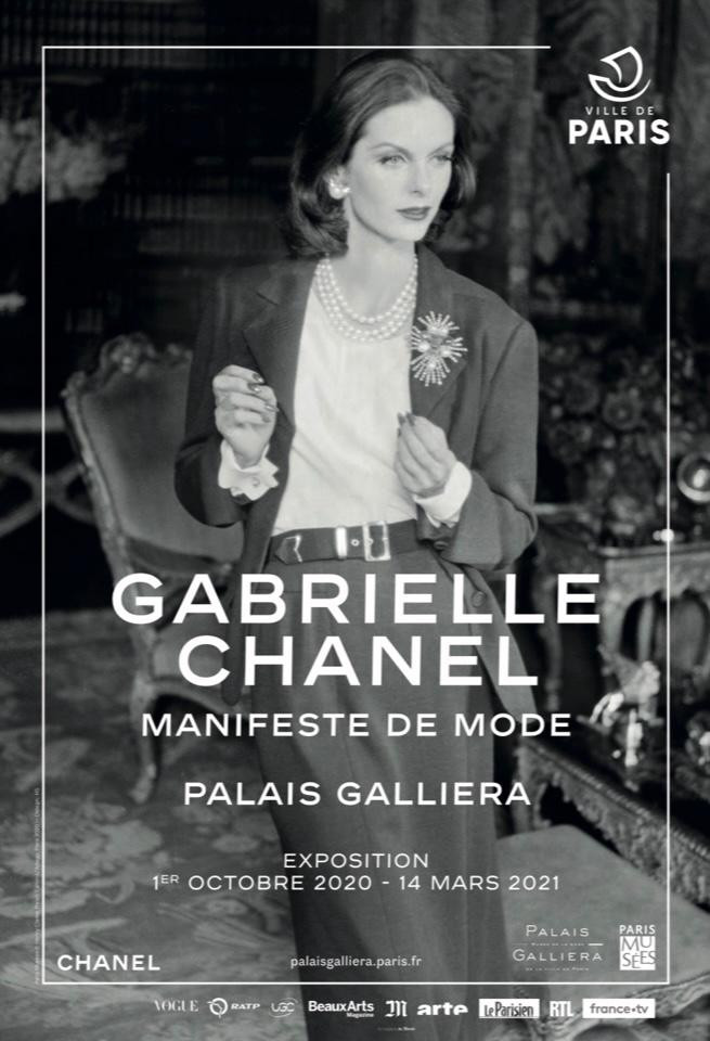 Gabrielle Chanel Manifeste de Mode - Palais Galliera