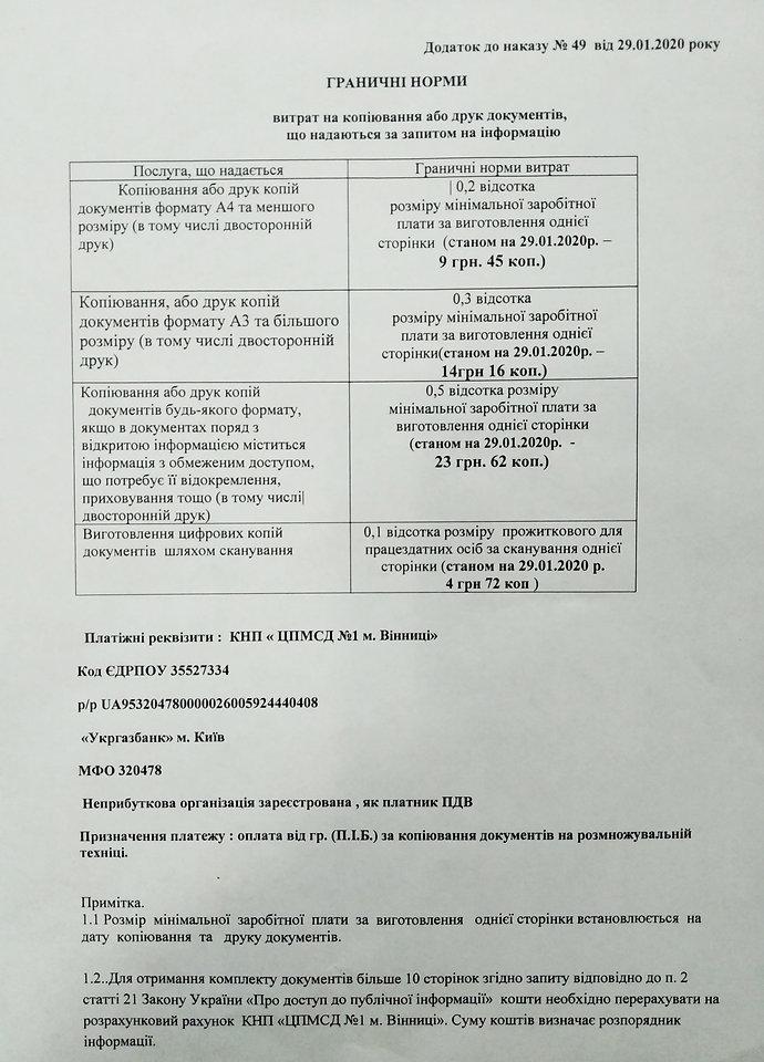 IMG_20200203_123215_1.jpg