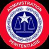 L'administration Pénitentiaire est partenaire de l'Association Le Secours Fraternel