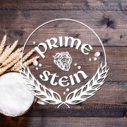 Prime Stein Logo