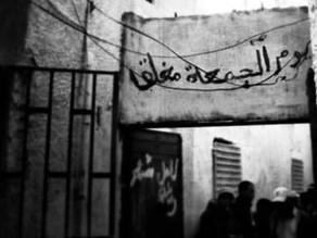 تاريخ البغاء في تونس