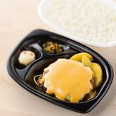 チーズハンバーグ弁当 690円