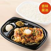 おろしチキン竜田弁当(香味醤油) 490円