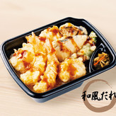 海鮮天丼 560円