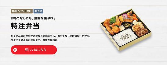 Custom-made lunch.jpg
