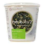 わかめスープ 130円