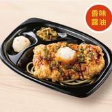 おろしチキン竜田おかずのみ(香味醤油) 390円