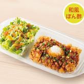 サラダプレートおろしチキン竜田おかずのみ(和風ぽん酢) 490円