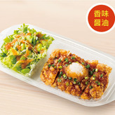 サラダプレートおろしチキン竜田おかずのみ(香味醤油) 490円