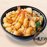 特海鮮天丼 690円
