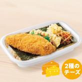 ダブチーのり弁当 390円