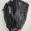 Thumbnail: Baseball Gloves Model SS-02