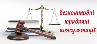 1441961541_yurist-slayder-640x290.jpg