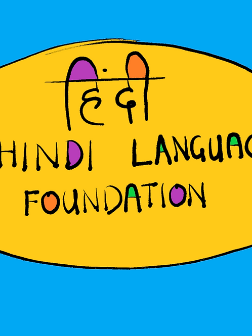 Hindi Foundation classes (8 to 14 years)