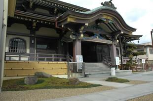 Honshinji4.JPG