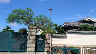 K.邸 Amagasaki
