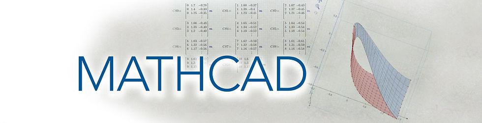 Mathcad_Banner.jpg