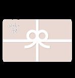 gift card voucher transp.png
