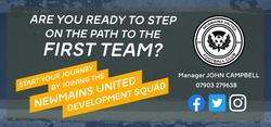 Newmains United development squad banner