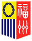 Fu Zhou association logo