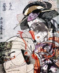 ASIAN FUSION NO 2