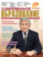 Спецвыпуск 2019 | Актюбинская область: лучший опыт