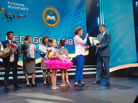 Объявлены победители республиканского конкурса «Лучший педагог - 2018 года»
