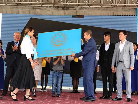 КазНАУ провел торжественное посвящение в студенты на Кок-Тобе