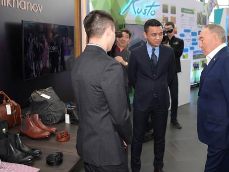 В Казахстане стартовал Год молодежи