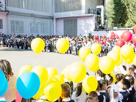 2019-2020 учебный год начался более чем для трех миллионов учащихся Казахстана