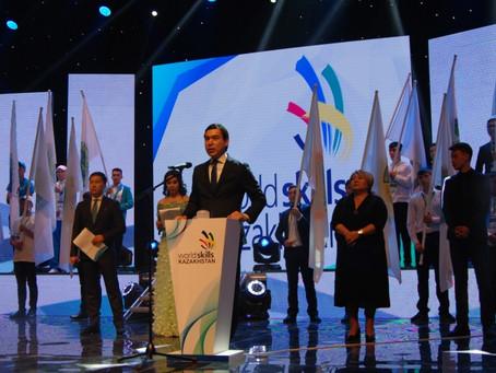 Официальное открытие Национального чемпионата «Worldskills Kazakhstan - 2017»