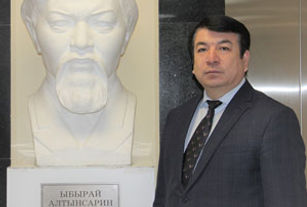 Академия_Алтынсарина.jpg