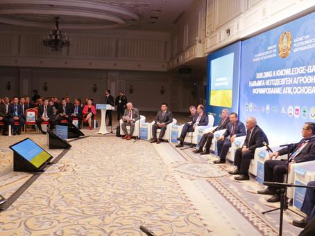 Трансформация аграрных вузов в Казахстане