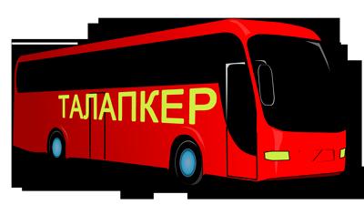 Автобус_Экскурсии.png